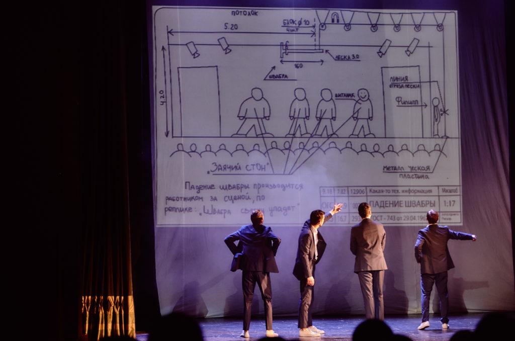 В Твери с успехом прошел спектакль «Комедия о смысле жизни»