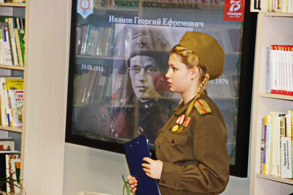 Юнкор из Торжка рассказала про боевой путь своего деда