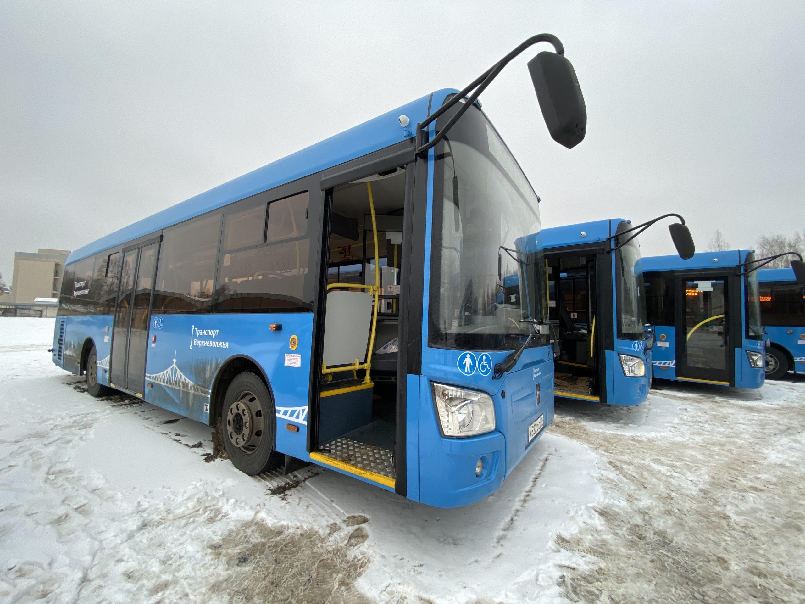 В  Правительстве обсудили запуск новых маршрутов пассажирских перевозок в Верхневолжье