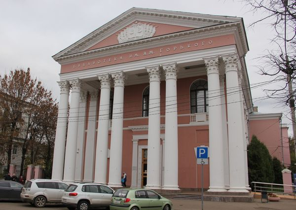 Библиотека Горького приглашает в марте на интересные и познавательные мероприятия