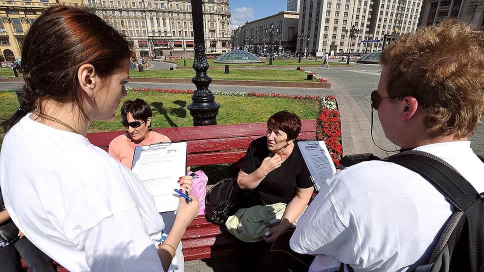 Всероссийский центр раскрыл мнения граждан об изменениях Конституции