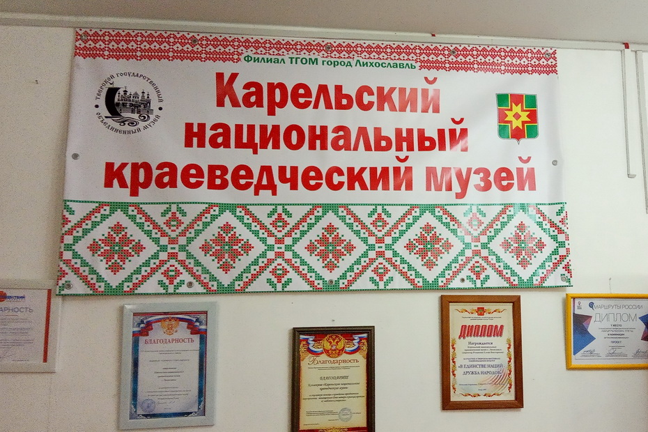 Тверскую область посетят археологи с мировыми именами