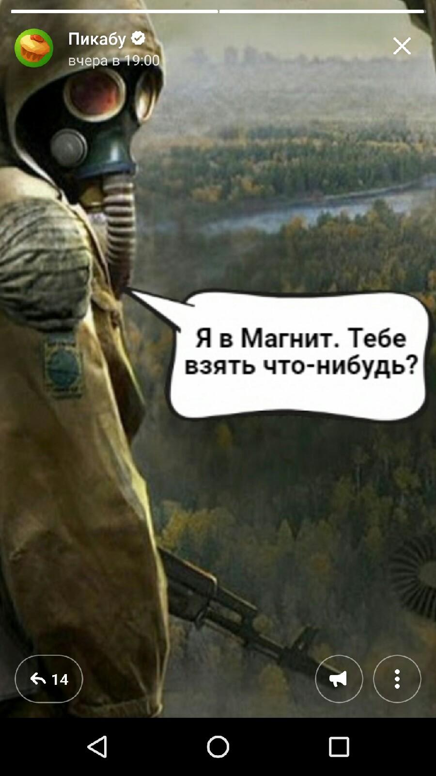 Мемы против паники: каким юмором отозвался интернет на повальную скупку гречки