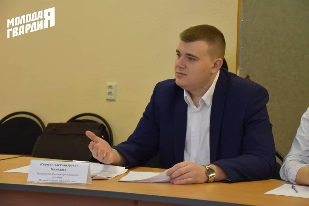 Кирилл Николаев: Государство должно поддержать бизнес в непростой ситуации