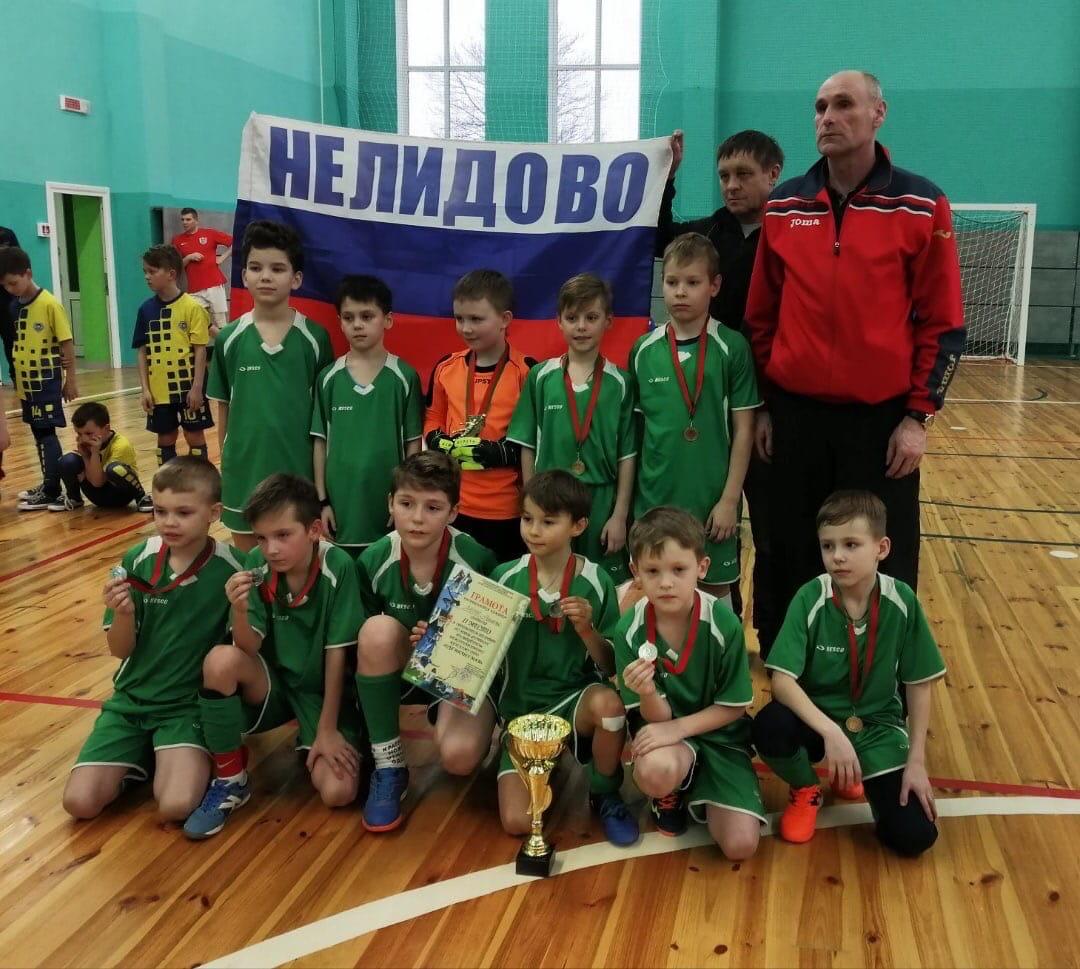 Юные футболисты из Нелидово стали вице-чемпионами в Беларуси