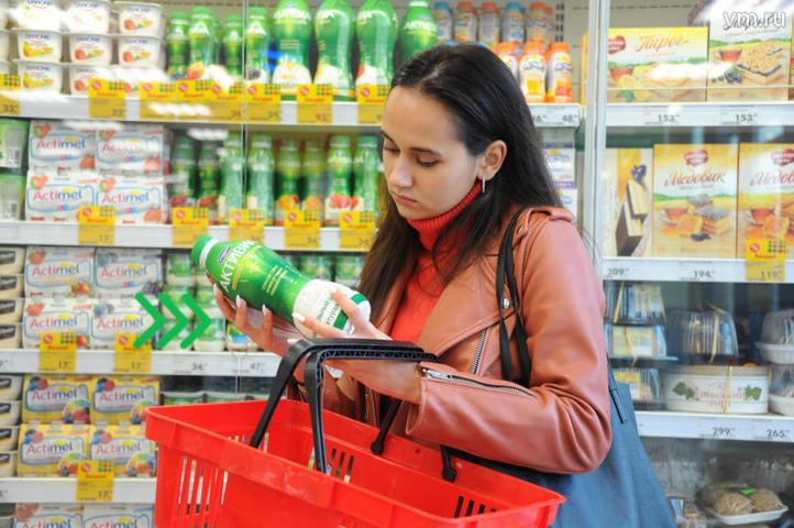 В Тверской области опровергли слухи о дефиците товаров