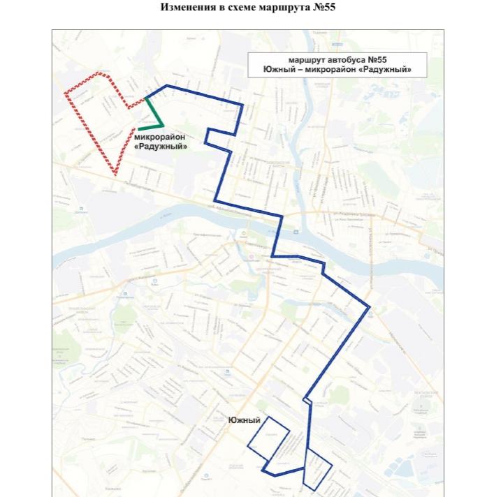 В Тверской области в рамках новой модели пассажирских перевозок вводят 43 маршрут