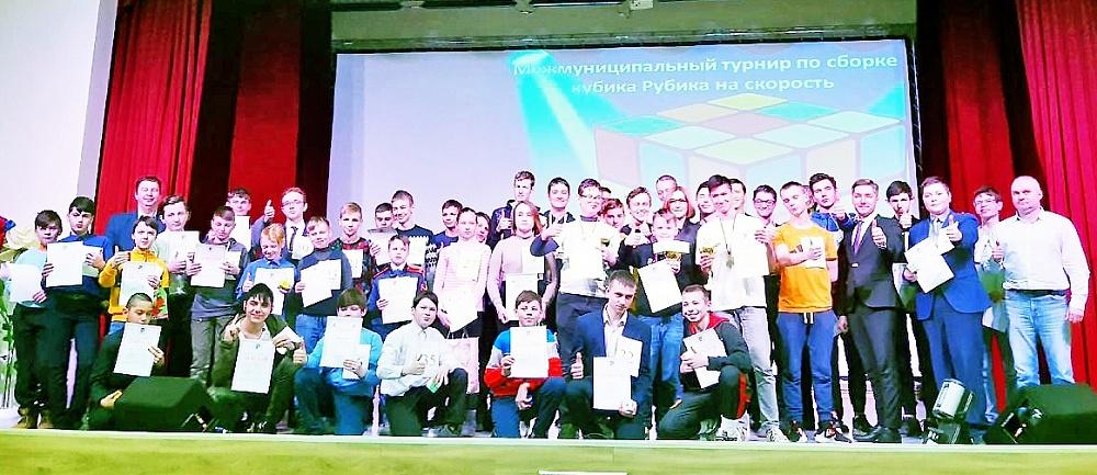 В Тверской области прошел турнир по спидкубингу
