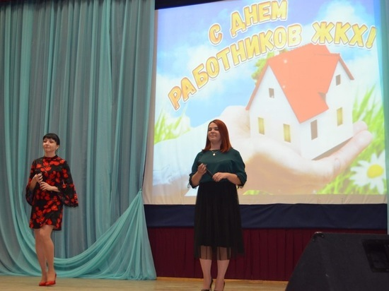 Работников ЖКХ поздравили в Тверской области