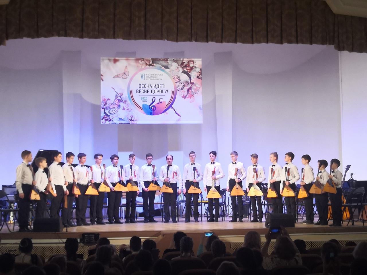 Весенний фестиваль собрал в тверском музыкальном колледже 3000 школьников
