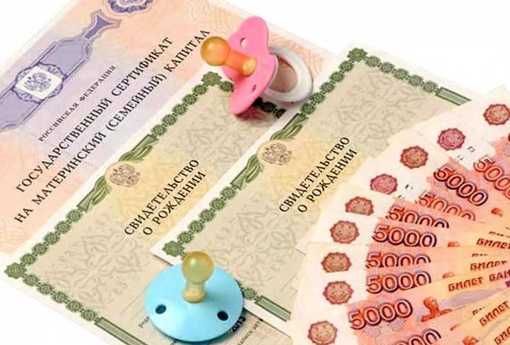 Более 290 тверских семей получили сертификаты на материнский капитал