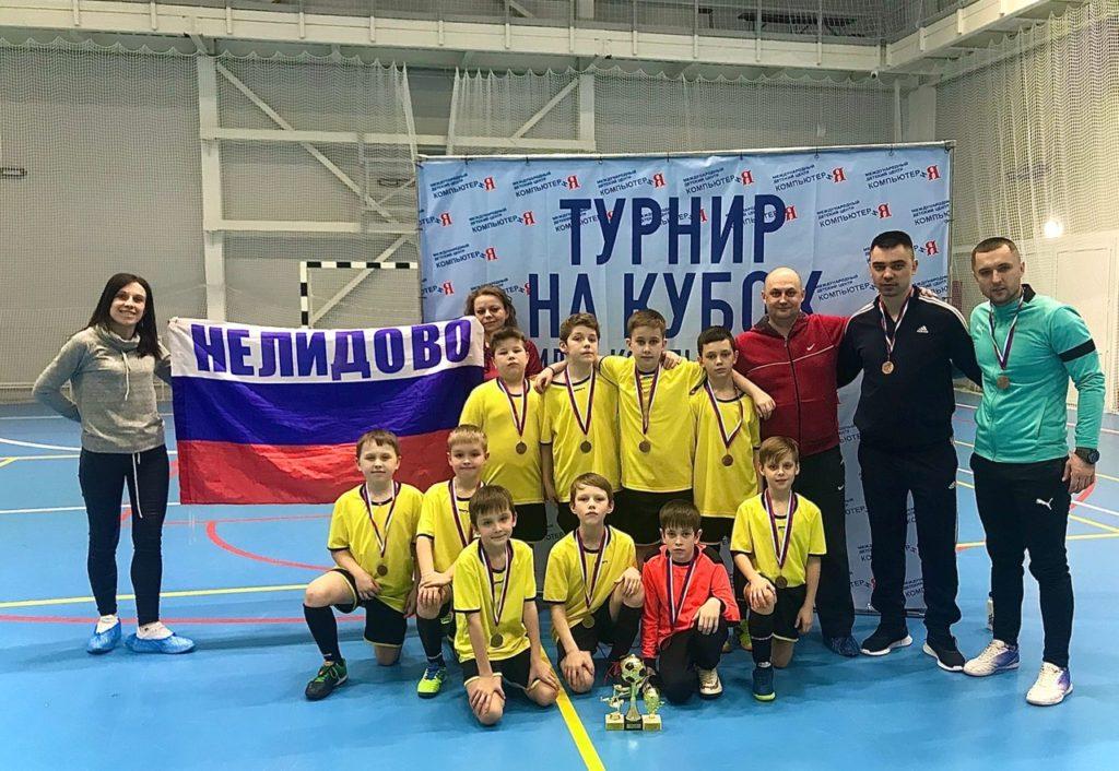 Нелидовские футболисты привезли домой «бронзу»