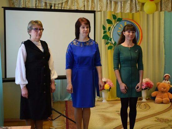 Лучшего воспитателя 2020 года выберут в Тверской области