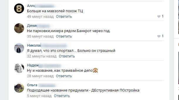 """В Твери скоро откроется новое """"Депо"""""""
