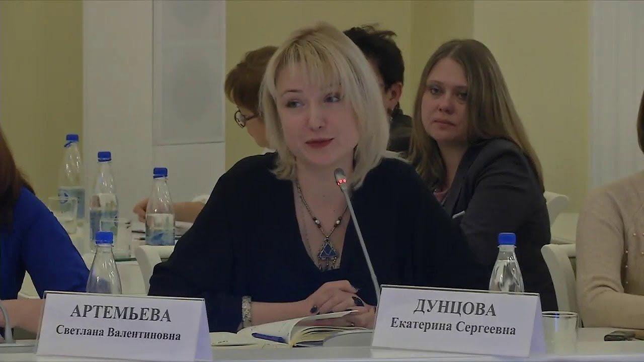 Екатерина Дунцова: Мы обязаны заботиться о земле, которая у нас есть