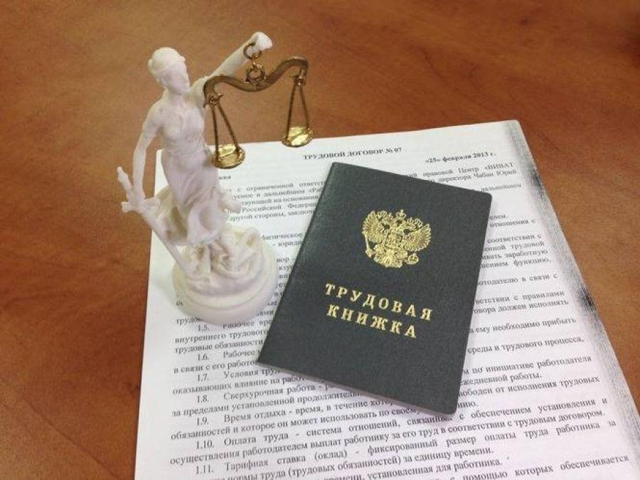 Прокуратура помогла жителю Тверской области получить с работодателя долг
