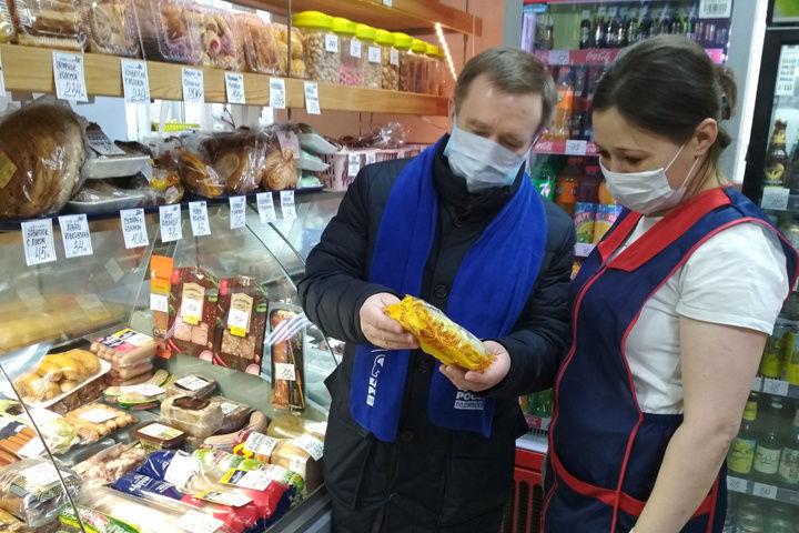 В Тверской области проводят ценовой рейд по продуктовым магазинам