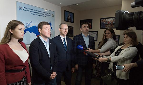 «Единая Россия» объединяет усилия с ОНФ по оказанию помощи людямв связи с пандемией коронавируса