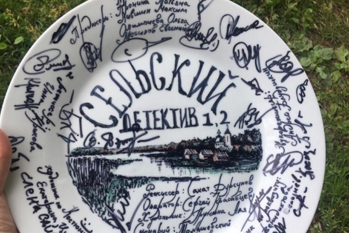 Вся Россия увидит сериал, который сняли в Тверской области