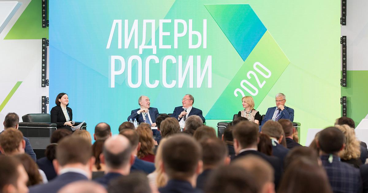 """В международном конкурсе """"Лидеры России"""" может принять участие каждый"""