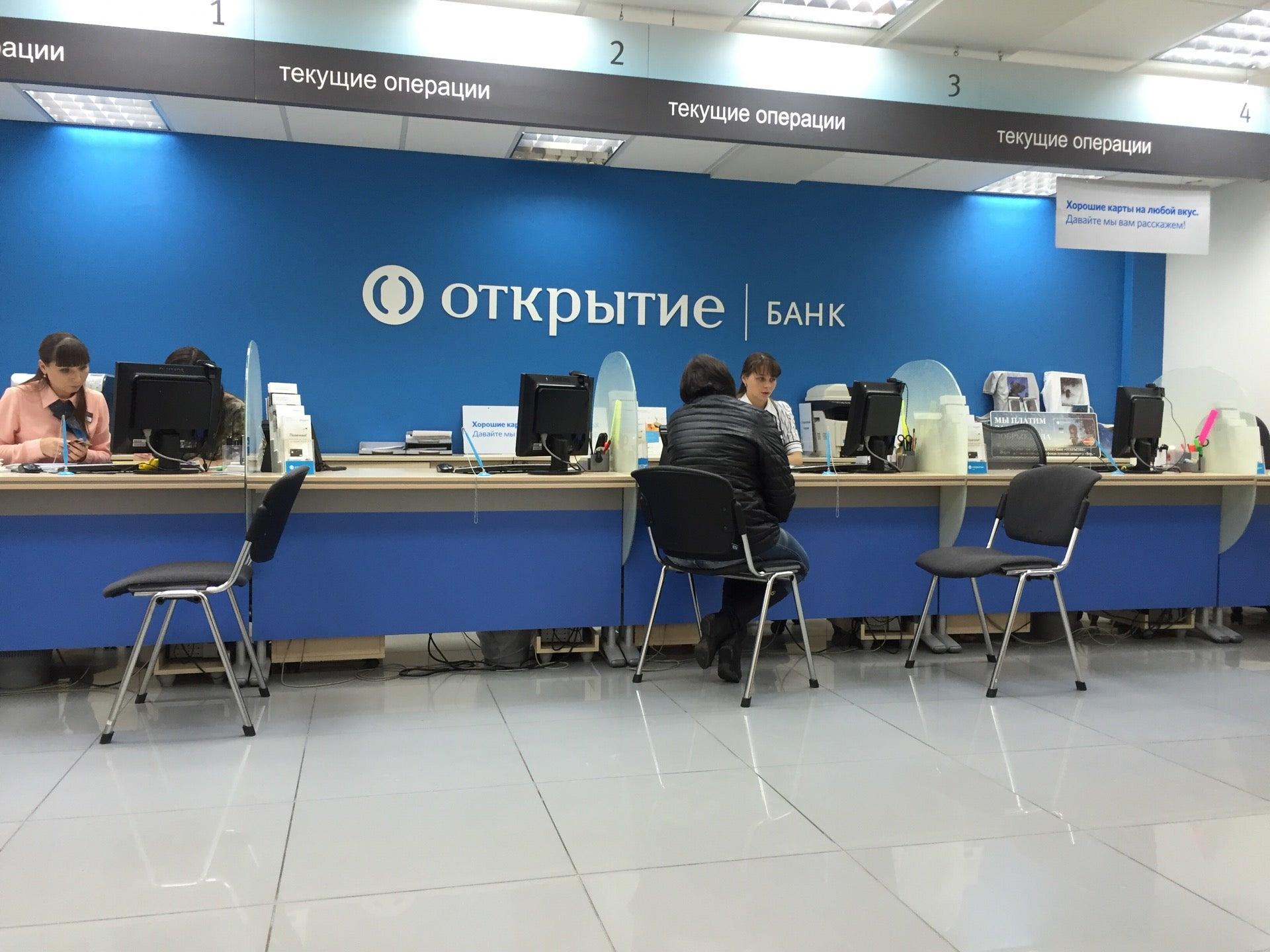 Банк «Открытие» предоставит кредитные каникулы малому и среднему бизнесу