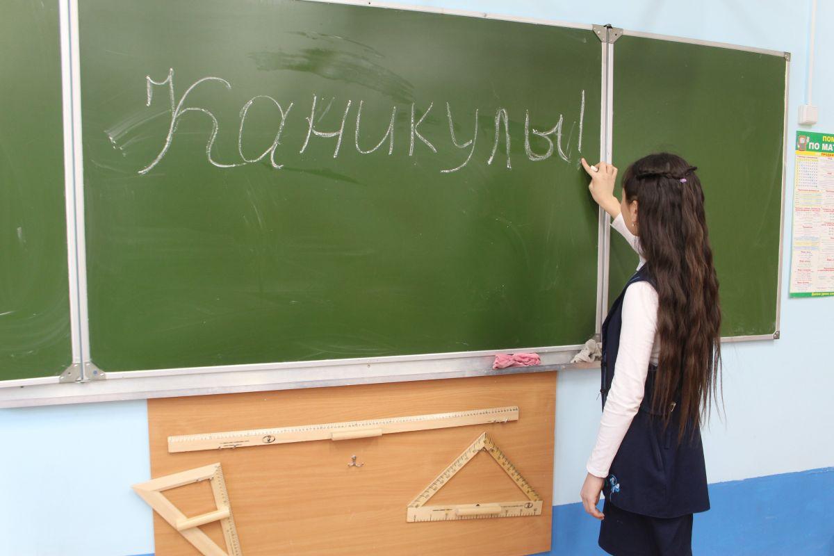 Объявлены даты весенних каникул в тверских школах
