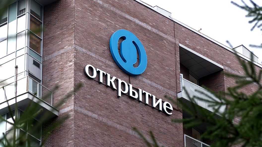 Банк «Открытие» в Смоленске приступил к работе с эскроу-счетами