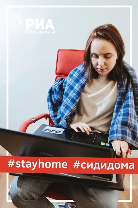 Корреспондент «Тверьлайф» Елизавета Супонева присоединилась к флешмобу #Оставайся дома