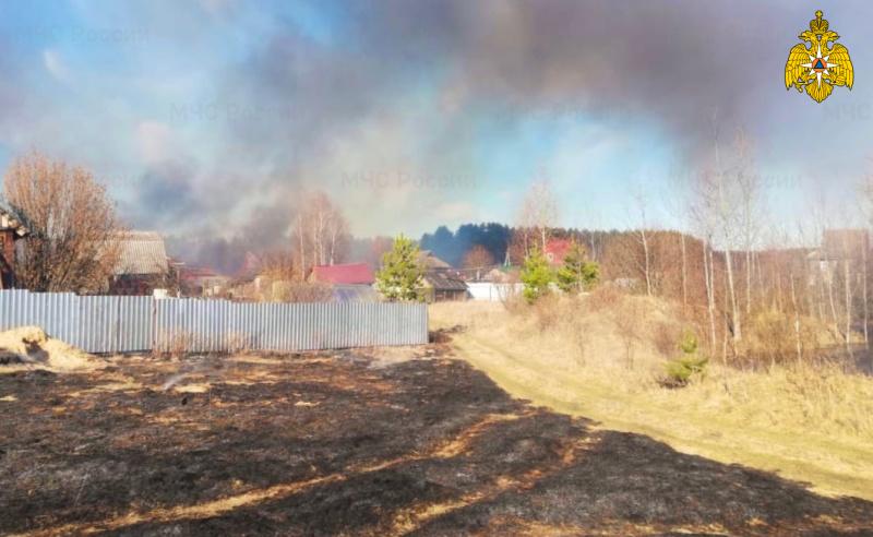 Виновников поджога травы в Тверской области привлекают к ответственности