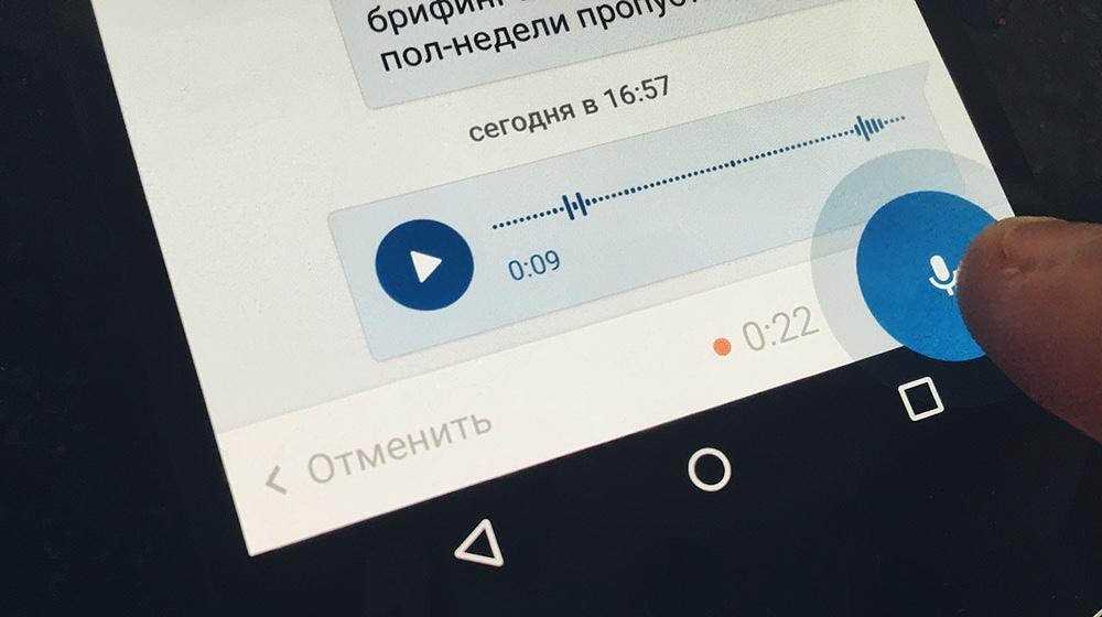 Скоро жителям Твери станет удобнее прослушивать аудиосообщения