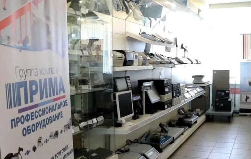 К флешмобу «Покупай тверское» присоединилась группа компаний «Прима»