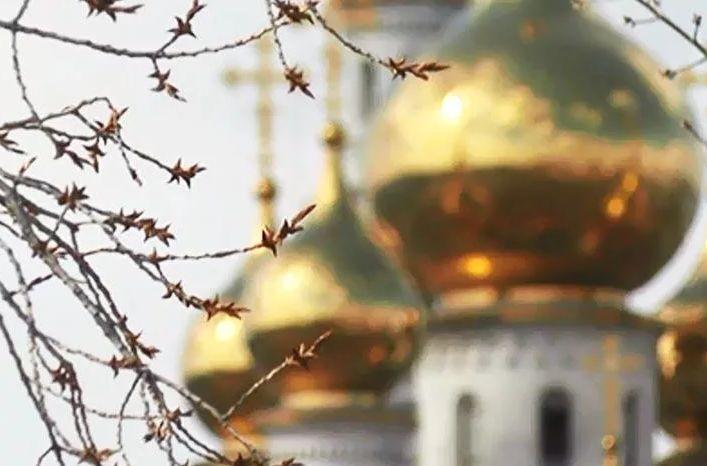 Жителям Тверской области рассказали о погоде на Пасху