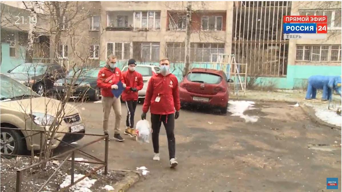 Игорь Руденя отметил работу волонтеров, которые помогают пожилым людям