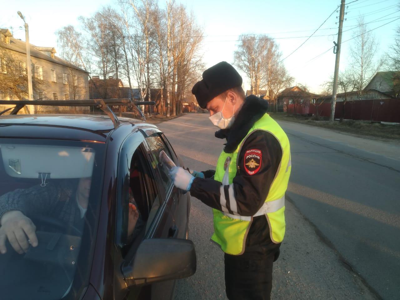 Сбежавших из самоизоляции будут ловить полицейские и инспекторы ГИБДД по Тверской области
