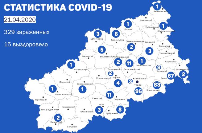 Назван район Тверской области, где за сутки обнаружено больше всего случаев коронавируса