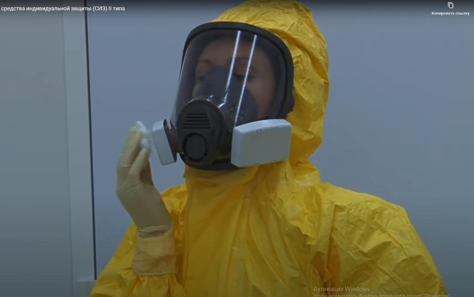 Роспотребнадзор выложил видео с надеванием противочумного костюма, в котором работают с COVID-19