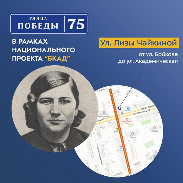 Жителям Твери продолжают рассказывать о героях войны, чьими именами названы улицы города