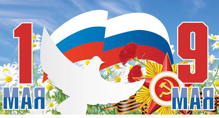 Сколько выходных будет на майские праздники в Тверской области