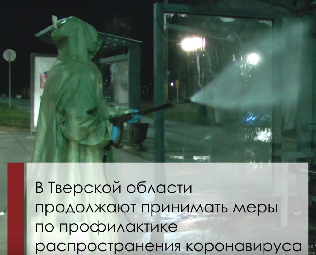 Из-за коронавируса в Твери отменили дачную ярмарку на набережной Афанасия Никитина
