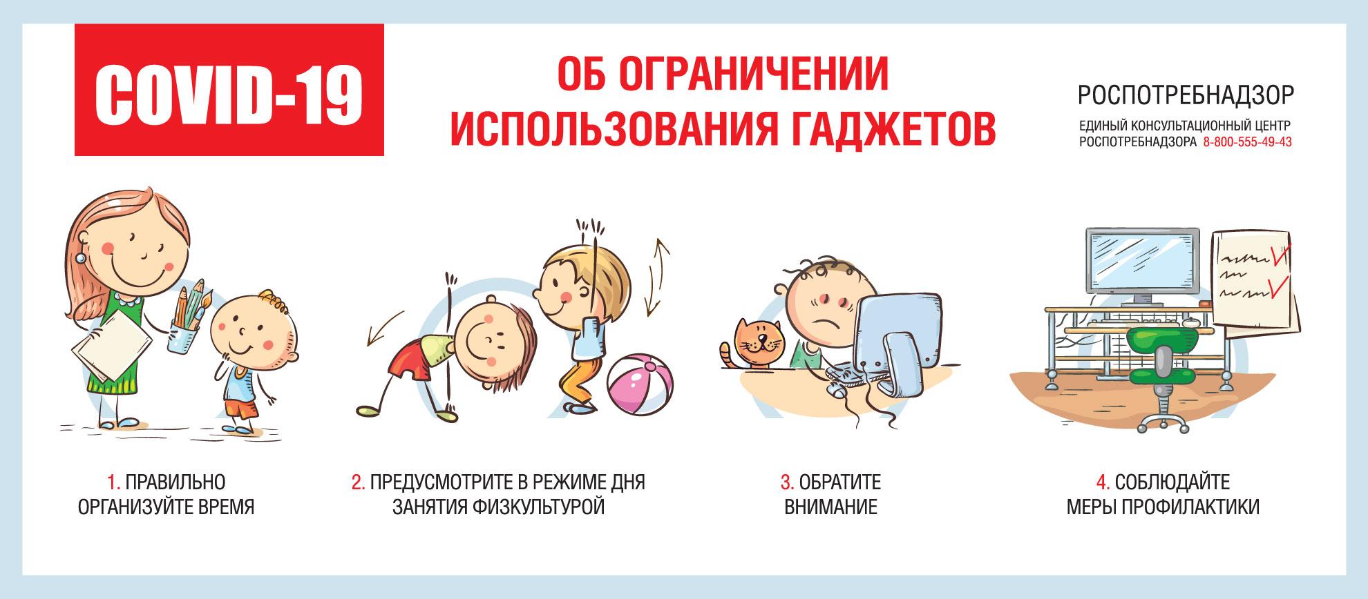 В Тверской области обнаружены 27 новых случаев заражения коронавирусом