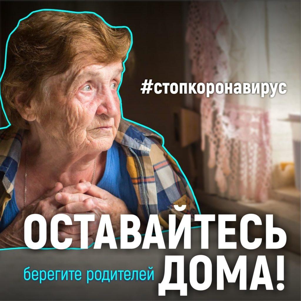 В Тверской области коронавирус диагностировали у бессимптомных носителей