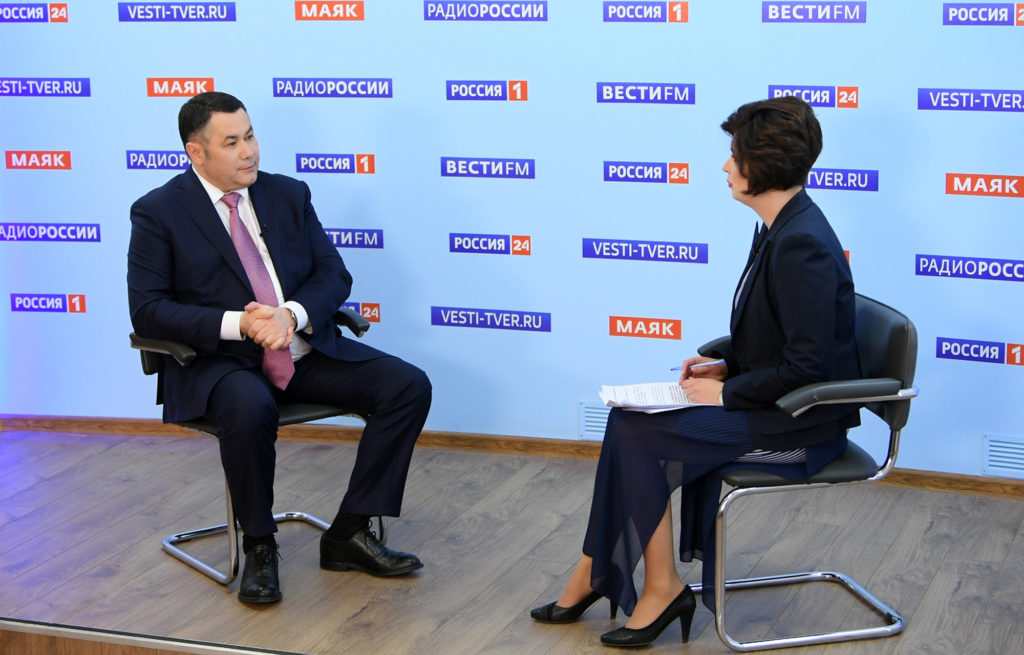 Открытие магазинов, коронавирус, газификация: о чём говорил губернатор Тверской области в прямом эфире