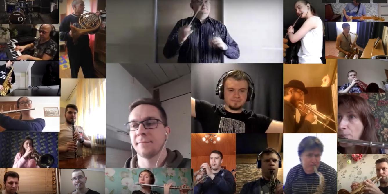 Появилось видео онлайн репетиции тверского оркестра