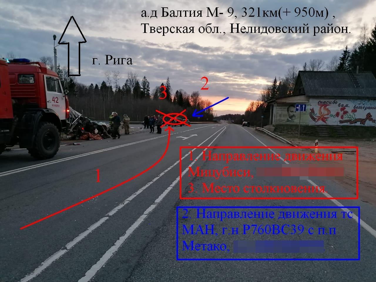 Инспекторы ГИБДД составили схему смертельного ДТП в Тверской области