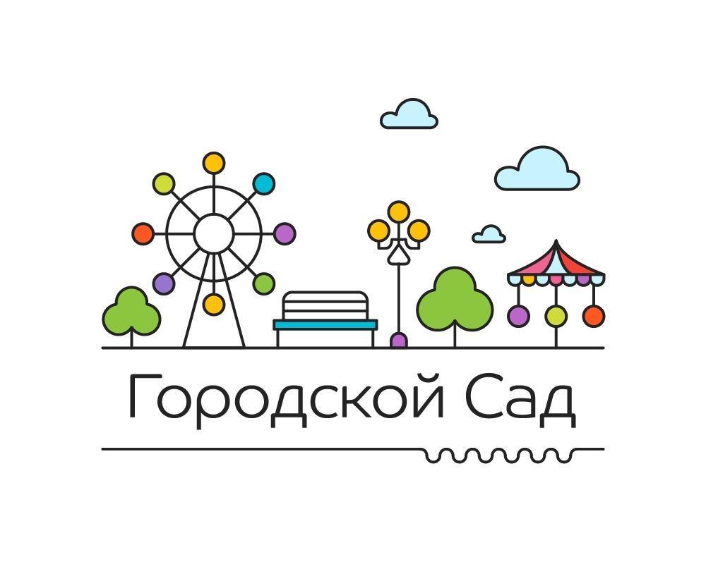 Тверской Городской сад приглашает на онлайн мероприятия