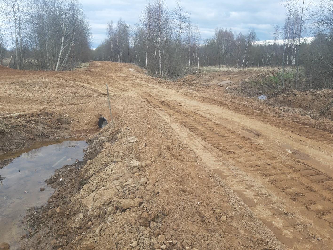 В Тверской области начали ремонт дороги к дому узницы фашистских концлагерей