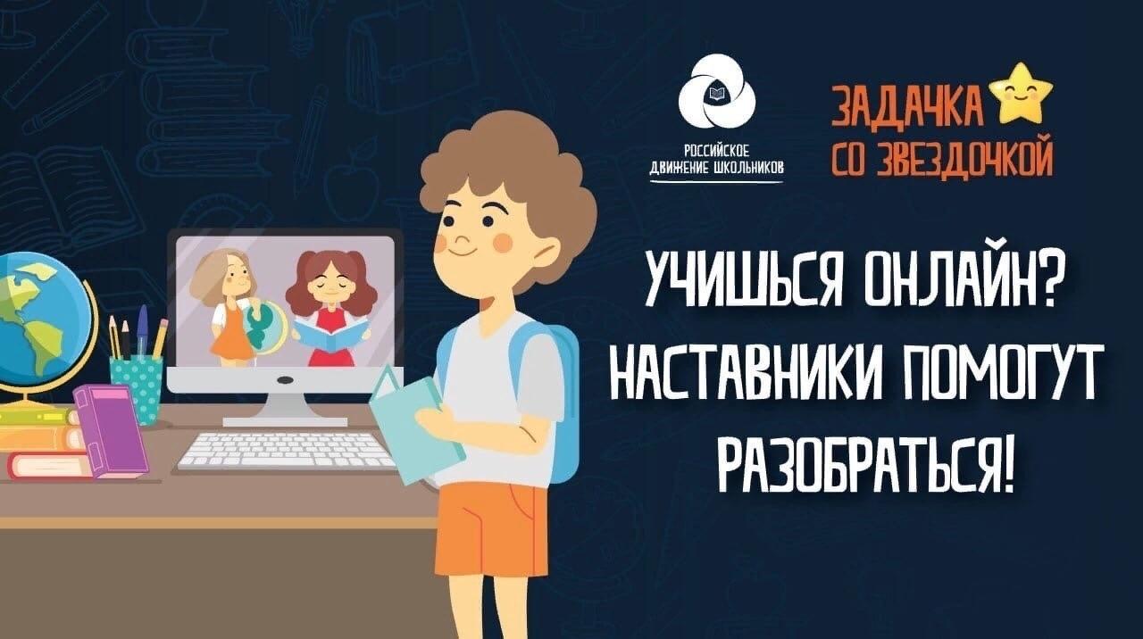Отставшим от программы школьникам в Тверской области помогут онлайн и бесплатно