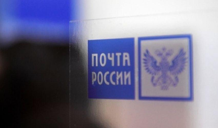 Почта России досрочно доставит пенсии и социальные выплаты жителям Тверской области в апреле