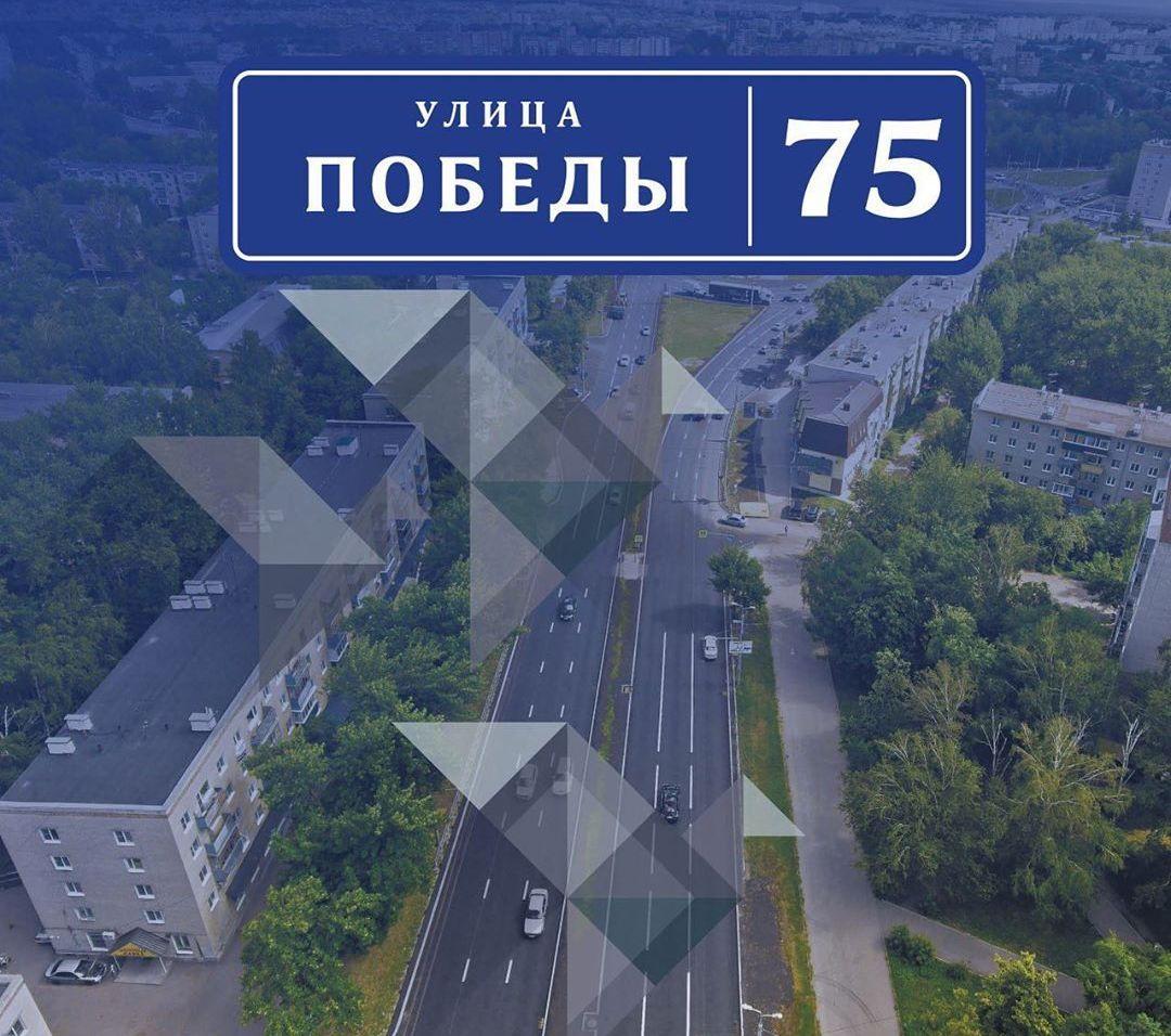 Жителям Твери расскажут о героях Великой Отечественной войны, в честь которых названы улицы города