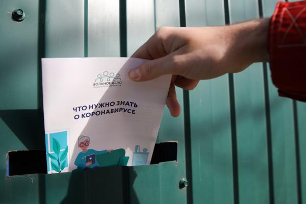 В Тверской области мошенники предлагают купить брошюры о коронавирусе за деньги